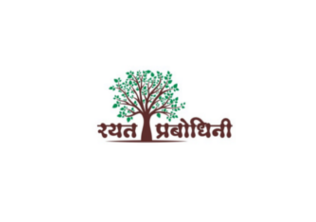 Rayat Prabhodhini logo