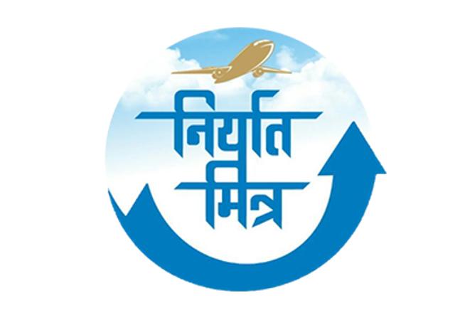 Niryatmitra logo